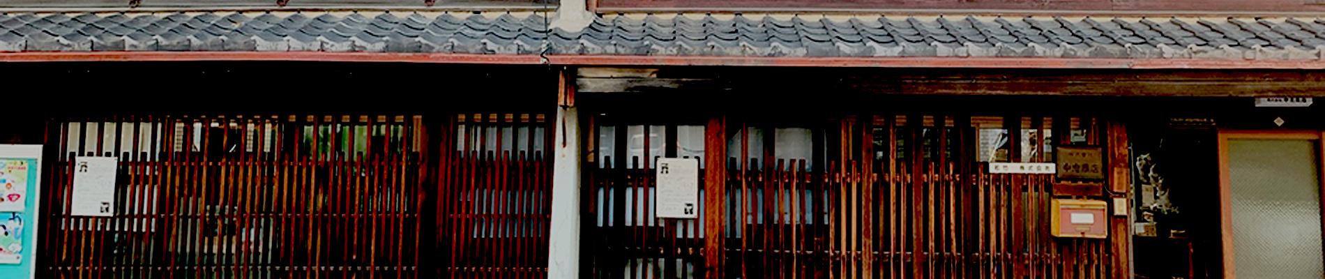 京都西陣・中村忠三郎商店